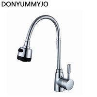 DONYUMMYJO Solid Brass Kitchen Mixer Cold And Hot Kitchen Tap Single Hole Water Tap Kitchen Faucet