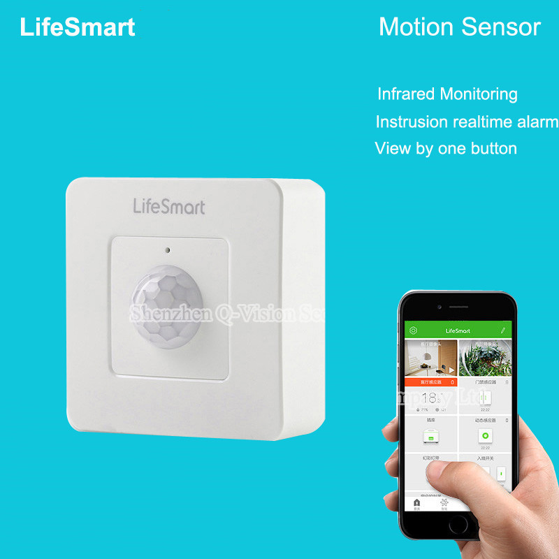 Lifesmart Smart Sensor Wireless Motion Detector For Home Automation Remote Control by IOS Android Compatible with Smart Station