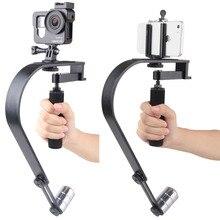มือถืออลูมิเนียมโคลงกล้องวิดีโอที่มีประโยชน์S Tabilizerสำหรับกล้องG Opro S Teadicam DV iPhoneวิดีโอเสถียรภาพระบบ