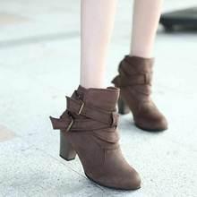 Модные зимние сапоги из искусственной кожи на низком каблуке Пряжка Сапоги и ботинки для девочек Полусапоги с квадратным каблуком 2017 Ботильоны для женщин