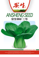 1 Original Package 10G Green color ANSHENG No1, No. 2 High-end vegetables seeds, Hot selling  Small green CHINGENSAI seeds
