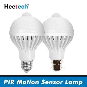 Image 1 - PIR hareket sensörlü LED Ampul E27 Lamba 5 W 7 W 9 W 110 V 220 V led ışık Indüksiyon Ampul Merdiven Koridor gece Işık Koridor Lambaları