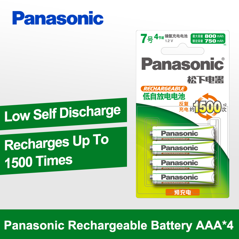 Panasonic High Performance AAA batteries 1500 times recycling NI-MH Pre-charged HHR-4MRC/4B Free Shipping Rechargeable Battery