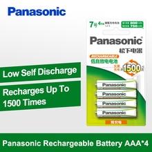 Vezes a Reciclagem de Alto Panasonic Ni-mh Pilhas Aaa 1500 Desempenho Pré-carregada Hhr-4mrc e 4b Bateria Recarregável Frete Grátis