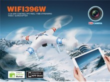 2016 BIG PROFESSIONAL rc DRONE 58cm JXD396 2.4G 4CH 6-Axis wifi real-time picture vedio transmission 2MP HD Camera RC Quadcopter