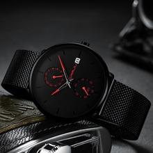 CRRJU 2019 Fashion Dress Men Watch Business Simple Quartz Watches Mens Black Mesh Waterproof Casual Wristwatch for Man Clock