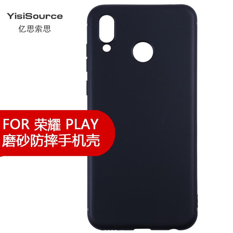 High Quality 360 Full Matte TPU Phone Case for Huawei Honor Play Soft Case for Huawei Honor Play 6.3 Inch Phone Case