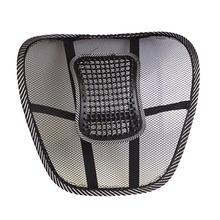 Preto Pano de Malha de apoio Lombar Cintura Almofada Do Assento de Carro de Volta o Apoio Lombar Travesseiro