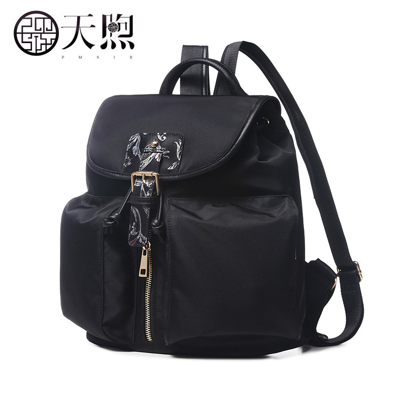 Pmsix 2018 Fashion Wild Black Large Capacity Shoulder Bag Mother Backpack Chinese Wind Spring And Summer Travel Bag Female