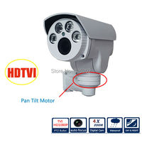 4X зум Автофокус PTZ HDTVI Водонепроницаемый пуля Водонепроницаемый CCTV Камера с ИК 60 м расстояние
