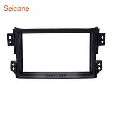 Seicane Black 2 Din Car Radio Fascia for 2008-2014 Suzuki Splash  Auto stereo Panel Kit Dash CD Plate Frame