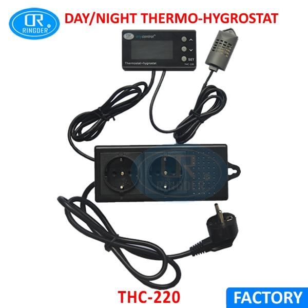 гигротермостат - RINGDER THC-220 Digital Temperature Humidity Controller Regulator Hygrothermostat Thermo-hygrostat Greenhouse Reptile Terrarium