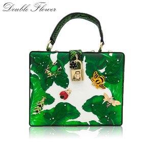 Image 1 - Двойной цветок зеленый лист банана маленькие насекомые женская сумка через плечо сумки через плечо Женская Повседневная вместительная сумка клатч