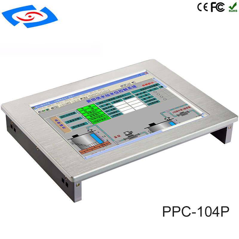2018 Factory Price Fanless Resirtive Touch Screen All In One Panel PC With Resolution 800x600 4xCOM Support RS485/RS422/RS232