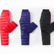 Новые детские брюки для девочек и мальчиков, длинные штаны, зимняя утепленная теплая пуховая Детская осенняя одежда, водонепроницаемые зимние штаны
