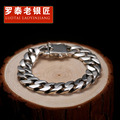Skills old silversmith 925 silver bracelet male curb chain widened bold bracelet male money jewelry fashion and personality