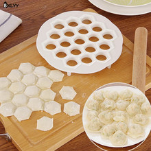 BXLYY1pc Dumplings Artifact Mold Kitchen Gadgets Pastry Pie Tools DIY Dough Slice Home Decoration Accessories Holiday Supplies.8