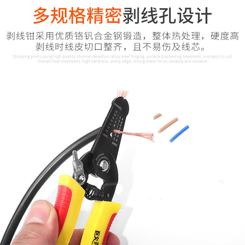 Купить с кэшбэком Herramientas Electricas Oudisi 0.6-2.6mm Portable Wire Stripper Pliers Crimper Cable Stripping Cutter Hand Tool For Electrical