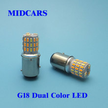 Motorcycle G18 LED 12V P21/5W Dual Color White Yellow 1157 BAY15D Auto lights Signal Lamp styling