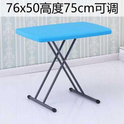 Складной стол простой домашний маленький стол и стул обеденный стол обучающий Портативный Открытый квадратный стол - Цвет: style 3