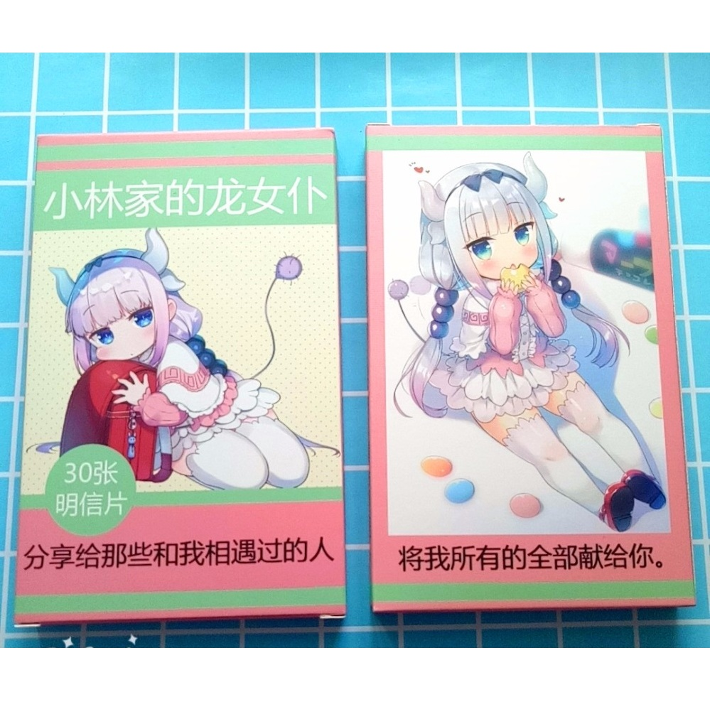 30 Sheets/Set Anime Miss Kobayashi's Dragon Maid Paper Postcard Collection Card/Greeting Card Gift Card