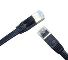Семь типов сетевой кабель бескислородной медный экранированный витая пара 10G сетевой кабель n8