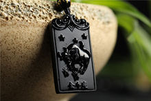 Natural Obsidian Stone Talisman Necklace