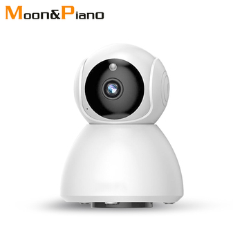 Smart IP Camera Webcam WiFi Pan-tilt Night Vision 355 Angle Video Camera View Baby Monitor Home Security Wireless Camera