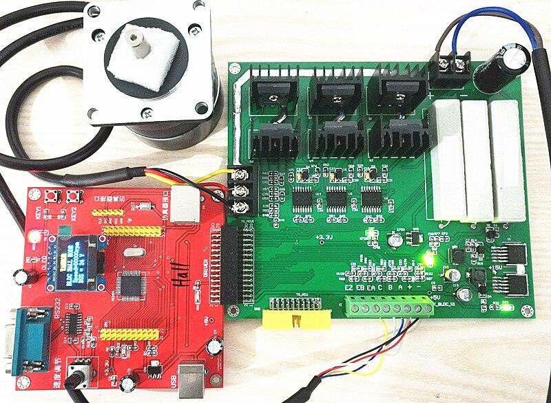 BLDC DC brushless motor development board learning board (DSPIC33FJ32MC204) high power 1500W