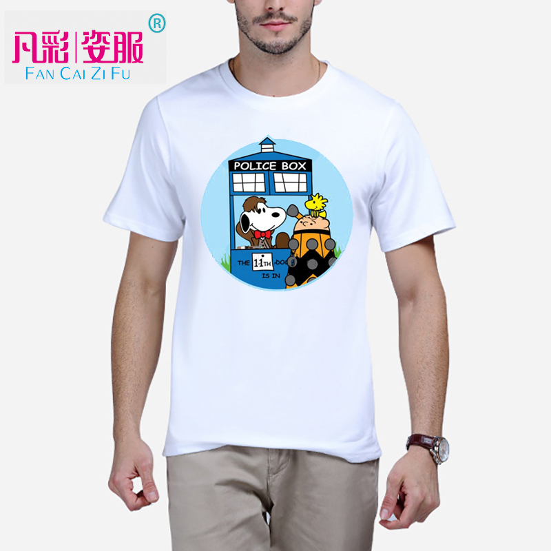 Online Get Cheap Funny T Shirt Sale -Aliexpress.com | Alibaba Group