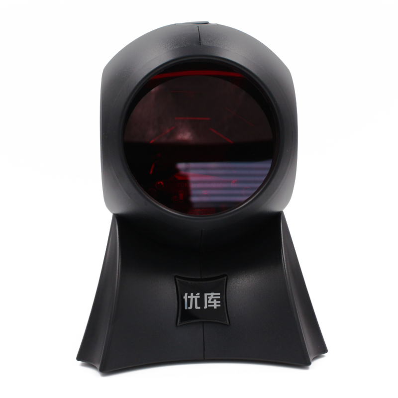 Omnidirectional Multi-Line 1D Laser Barcode Scanner  20  scan lines with USB/PS2/RS232 free shipping for POS multi line laser barcode scanner for supermarket honeywell 3780 usb port handheld scanner 1d barcode reader machine