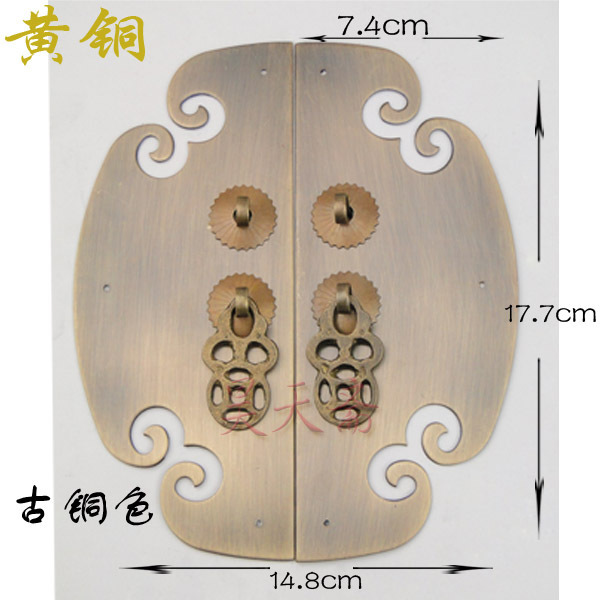 ФОТО [Haotian vegetarian] antique Chinese furniture, copper fittings copper door handle locking tab clouds HTB-215