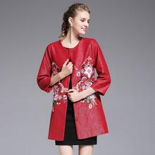 2017 new Autumn palace retro European style women s Heavy embroidered flowers big yards Slim trench