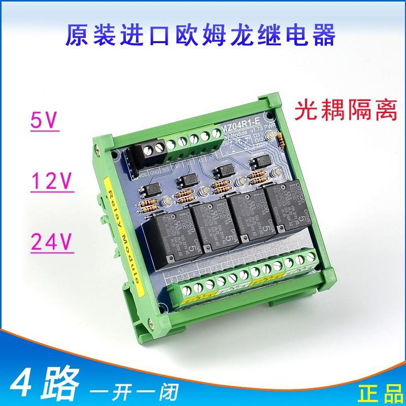 Genuine 4 OMRON Relay Module Module 5V/12V/24V Optocoupler Isolation BMZ-04R1-E
