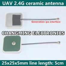 UAV 2,4G керамическая антенна 25x25x5 мм поколение ipx длина линии интерфейса 5 см 4 K релейный правый компонент() 1 шт