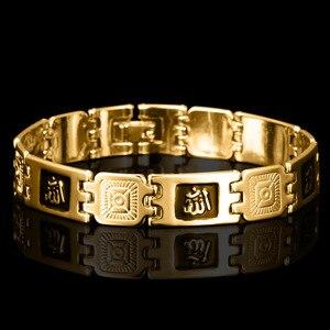 Image 1 - Moda Altın Renk Müslüman Allah Bilezik İslam Dini Bilezik Bileklik Erkekler Kadınlar Için Takı Hediye