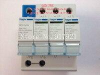[ZOB] Хагрид SPN440R Защита от перенапряжения 4 40KA T2 качественное импортируемое 3 P + N атмосферное перенапряжение