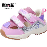 Snoffy Summer Baby Sandals Infant Kids Girl Boys Function Shoes Soft Sole Toddler Sandals Breathable Baby