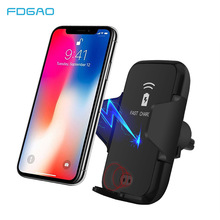 FDGAO QI Fast Qi Wireless Car Charger 10W Automatic Clamping Car Phone Holder for iPhone 8 X XR XS Max Samsung S10 S9 S8 Note 9 aiyima 10w qi wireless charger fast wireless car charger automatic induction car phone holder for iphone 8 8 plus x samsung s9