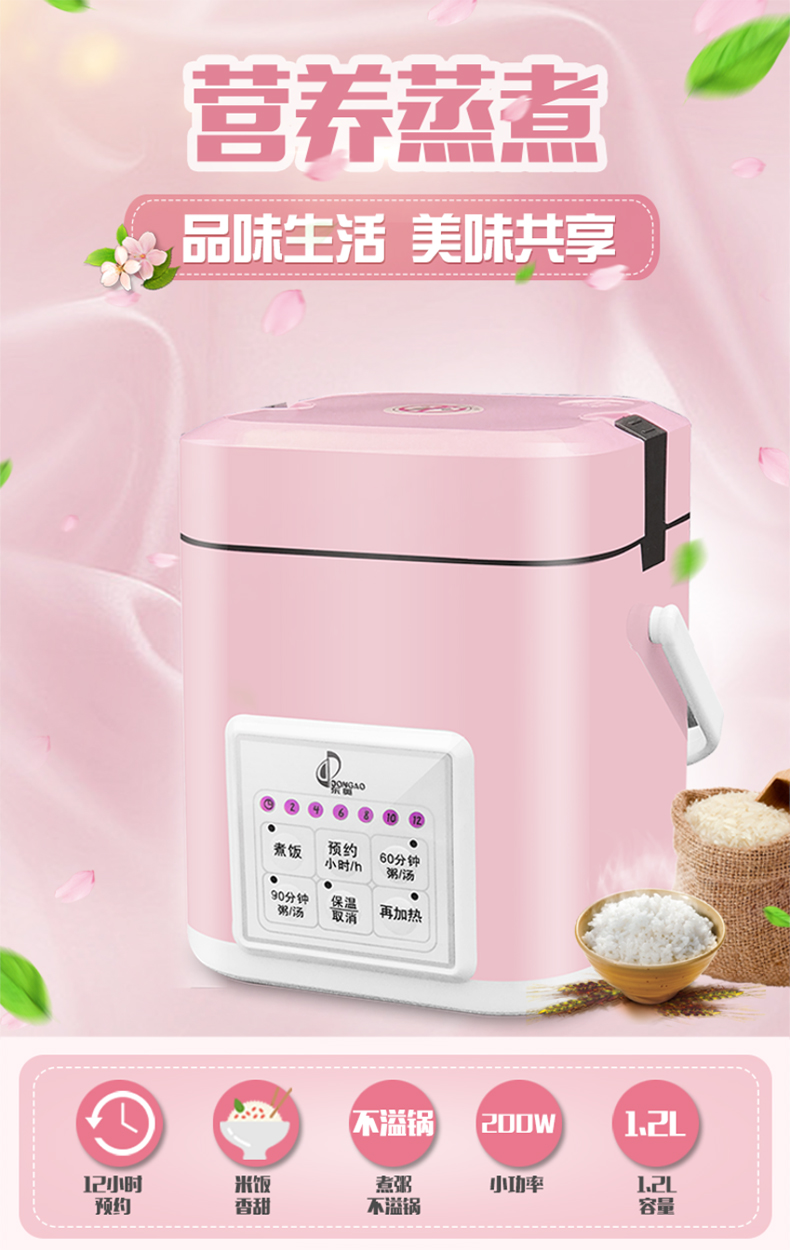 Food Warmer Lunch Box CFXB12-223 Mini Rice Cooker Student Dormitory 1 Person 2 1.2L Small Rice Cooker Smart Appointment 1
