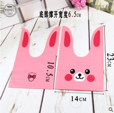 2017 New 50Pcs Kawaii Pink Gift Bags Packing For Biscuit Snack 14*24cm Cookie Bags Gift Bags For Candy Biscuits Snack Baking Dec