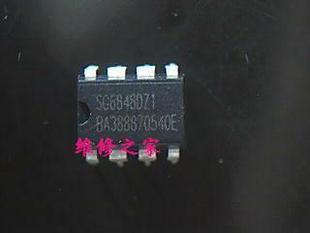 1pcs/lot SG6848DZ1 SG6848DZ SG6848D SG6848 DIP-8 In Stock