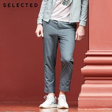 SELECTED Men's Wool-blend Striped Casual Pants S 419114511