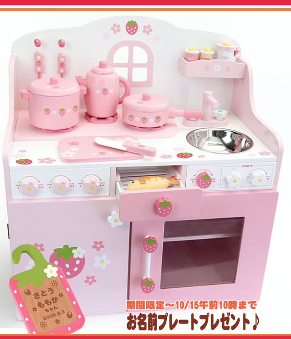 Free Shipping!Super deluxe simulation Kitchen Toys Set Child Play House toys wooden toys Christmas gift for girl new arrival without original box house kitchen cart barbecue kitchen cart simulation role playing best early education toys