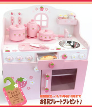 Free Shipping!Super deluxe simulation Kitchen Toys Set Child Play House toys wooden toys Christmas gift for girl
