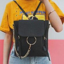 Женская мода школьная сумка дорожная сумка-баул женщины рюкзак Новые туфли из искусственной кожи Стиль звено цепи дизайн женские рюкзаки 2017