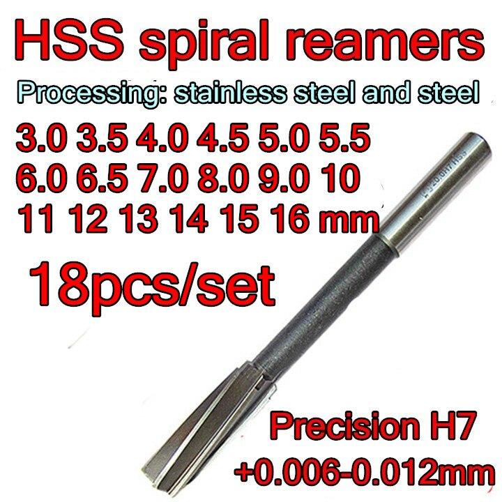 3*3.5*4*4.5*5*5.5*6*6*7*8*9*10*11*12*13*14*15*16mm 18 pçs/set H7 + 0.006 -- + 0.012mm hss espiral reamer processo de aço inoxidável etc.