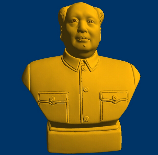 New! CNC  3D Model STL Format Computer Carving Relief  Chairman Mao--3