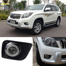 Superb 55W Halogen Bulbs COB Fog Lights  Source Angel Eye Bumper Cover For Toyota Prado 2010-2012 eemrke cob angel eyes drl for toyota corolla fog lights h11 55w halogen bulbs led daytime running lights kits