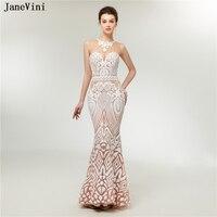 JaneVini Сексуальные Длинные Свадебные платья с блестками для женщин, с круглым вырезом, прозрачная спина, длина до пола, торжественные платья д